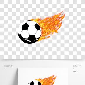 酷炫火焰世界杯足球