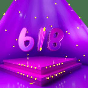 618紫红色舞台效果c4d可编辑