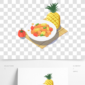 餐飲廣告之卡通菠蘿咕嚕肉