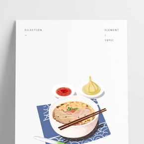 餐飲廣告之中國傳統美食主題手繪