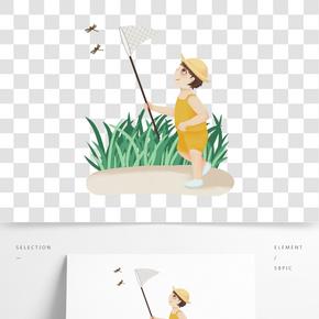 夏至捉蜻蜓的小孩手繪PNG素材