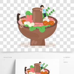 中華傳統美食之重慶火鍋應該是卡通