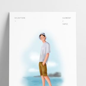 暑假手繪海邊旅行男孩