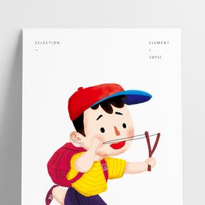玩彈弓的小男孩卡通設計