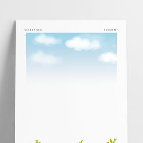 簡約小清新藍天白云邊框