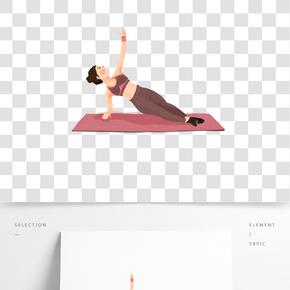 健身瑜伽卡通精美插畫
