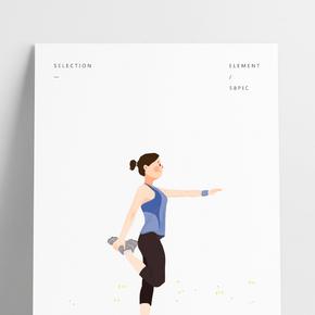 瑜伽健身主題卡通簡約插畫