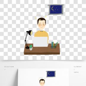深夜還在加班工作的程序員插畫PNG