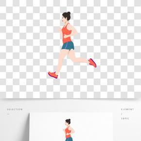 跑步的人手绘插画