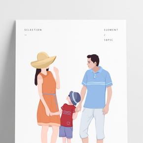 親子旅游一家三口在海邊散步原創手繪高清圖