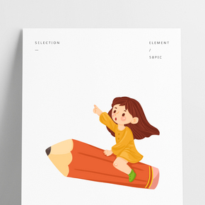 騎著鉛筆飛行的卡通小女孩卡通形象