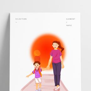 卡通夕陽下媽媽接孩子回家千庫原創