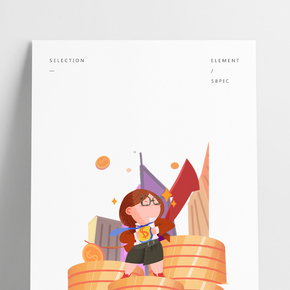 卡通金融財富主題插畫