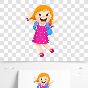 女孩跳躍兒童開心背書包開學季教師節上學插畫