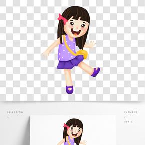 開心跳躍女孩兒童孩子卡通人物插畫