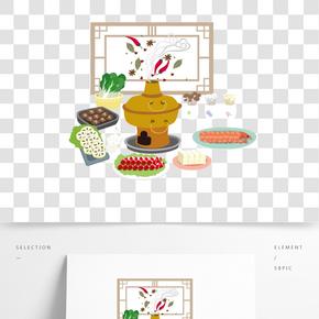 傳統美食打火鍋卡通插畫