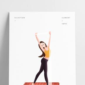 運動健身之瑜伽主題插畫