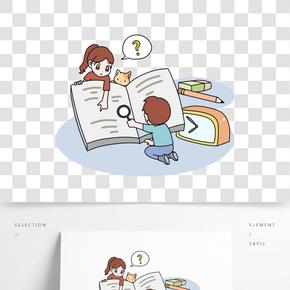 看書學習的卡通小男孩小女孩形象