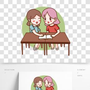 同桌的你卡通可愛插畫