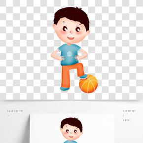 男孩兒童運動籃球插腰開心卡通人物手繪插畫