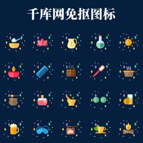 彩色卡通扁平化spa图标icon