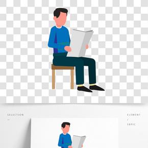 讀報紙的男人矢量插畫PNG
