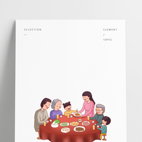 中秋節全家人團圓飯圍坐在一起快樂卡通手繪免扣