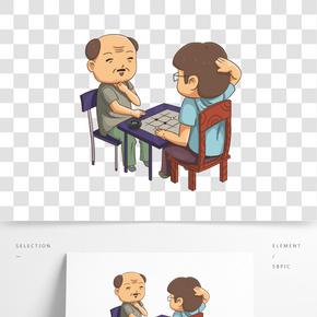 重陽節老人下圍棋手繪免摳卡通人物下載