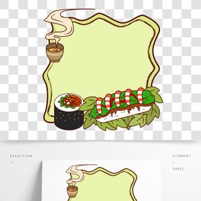 矢量美食壽司卡通手繪邊框對話框