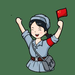 手绘卡通红军女孩国庆红军人物