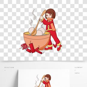 元宵佳節女孩煮元宵插畫