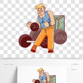 卡通人物健身手繪插畫
