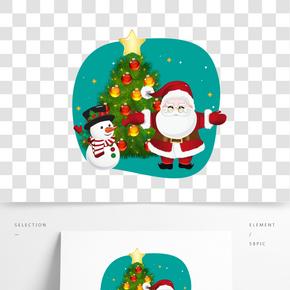 圣誕節綠色系手繪圣誕老人圣誕樹插畫
