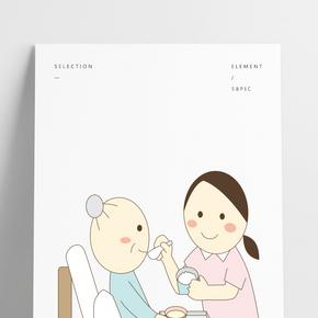 護理老人卡通床上喂飯矢量圖