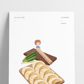 傳統美食餃子插畫