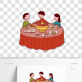 手繪卡通矢量新年過年一家人吃年夜飯