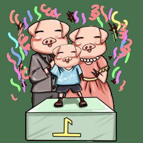 动漫厚涂手猪员团聚原创插画PNG