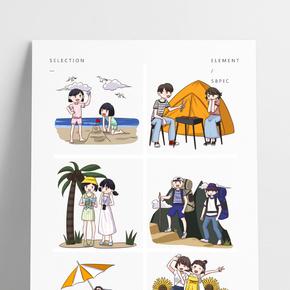 卡通手繪旅游插畫