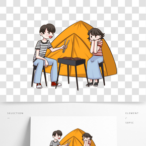 卡通手繪情侶野外野營插畫