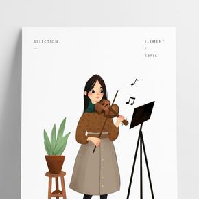 音樂節彈手提琴小清新插畫