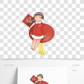 新年到福氣到手繪新春插畫