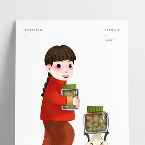 臘八節抱一瓶臘八蒜人物插畫