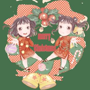 姐妹祝福圣诞快乐图