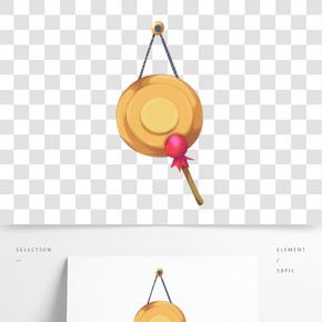 金黃色銅制銅鑼插畫