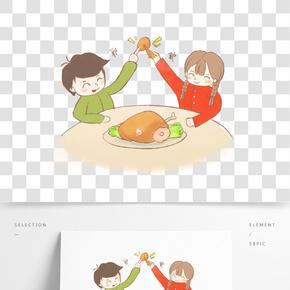 姐姐弟弟吃火雞卡通插畫