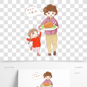 媽媽做好吃的火雞吃卡通插畫