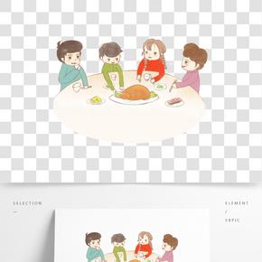過節一家人吃火雞大餐卡通插畫