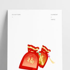 手繪新年紅包插畫