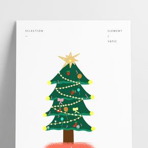圣誕節綠色系守護插畫圣誕祝賀png圖