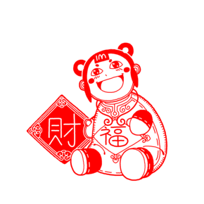 红色的福字剪纸插画